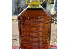 Ghani-Pure-Mustard-Oil-ঘানিভাঙা-সরিষার-তেল