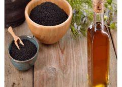 kalojira-oil