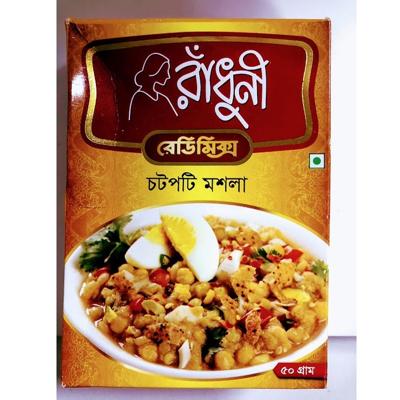Radhuni-Chatpati_masala