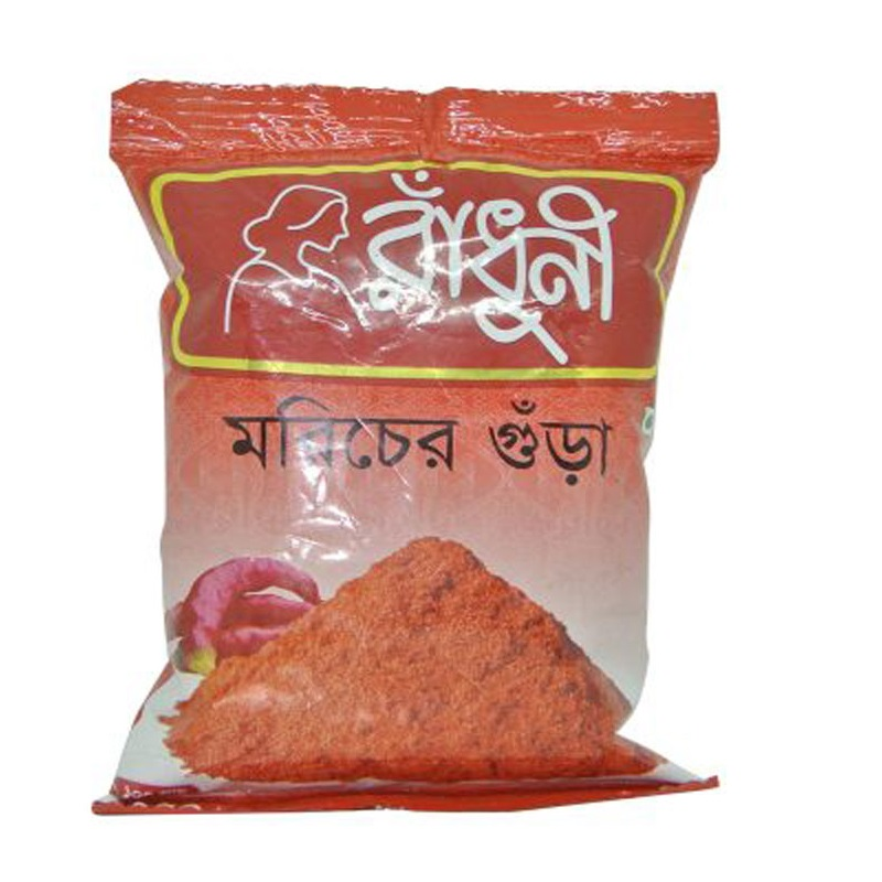Radhuni-Chili-Morich-Powder
