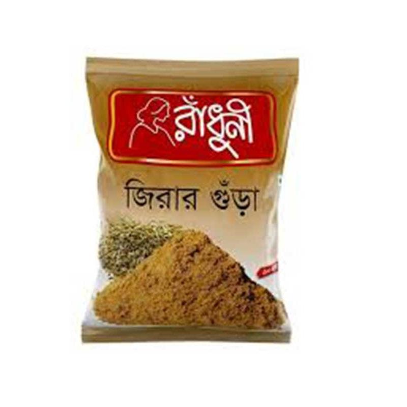 Radhuni-Cumin-Jeera-Powder