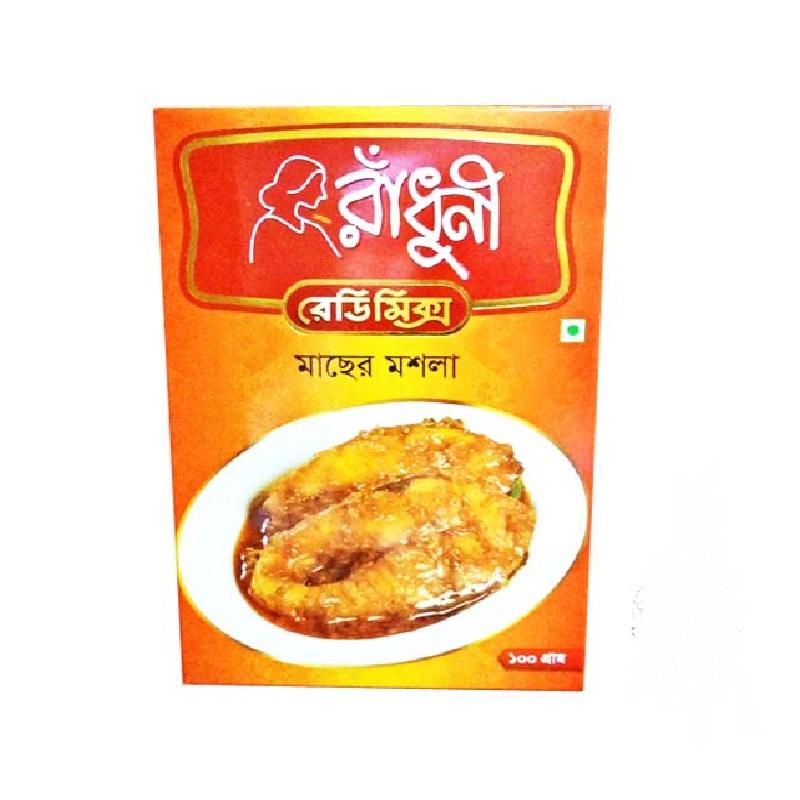 Radhuni-Fish-Curry-Masala