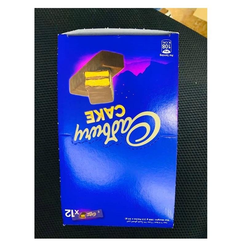 cadbury-cake-bar-17g-box-original