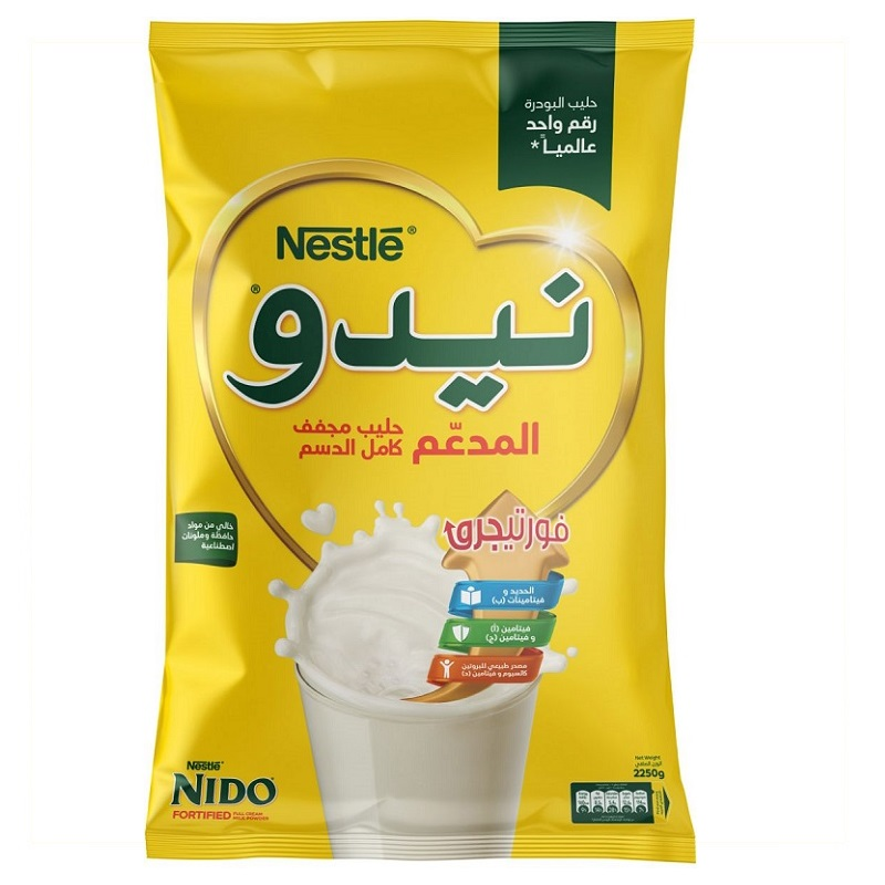 nestle-nido-2250gm-full-cream-milk-saudi-arabia