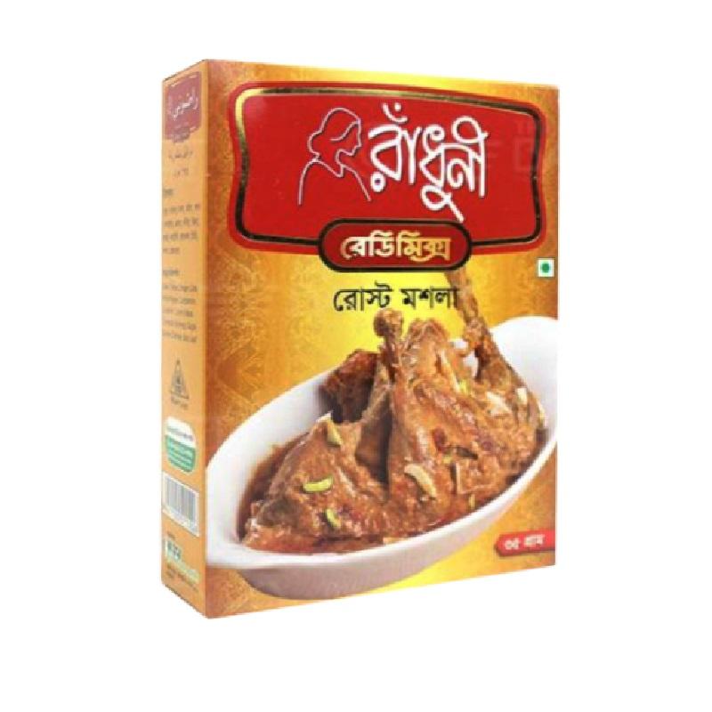 radhuni-roast-masala