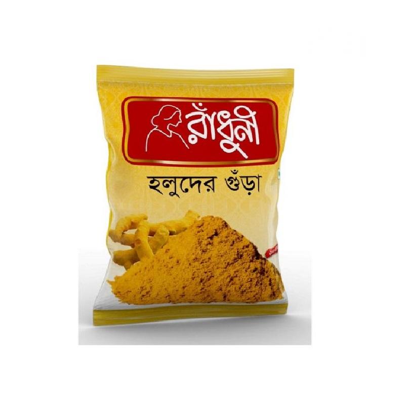 radhuni-tumeric-holud-powder
