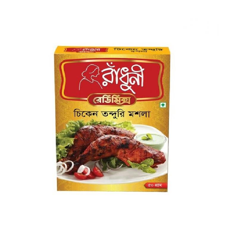 radhuni_chicken_tanduri