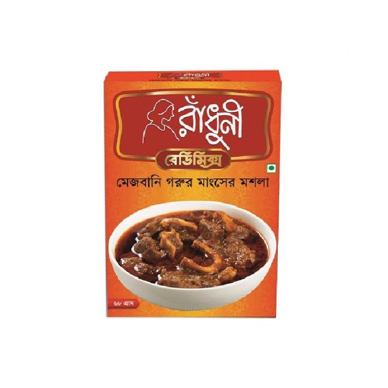 radhuni_mehbani_beef_masala