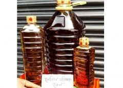 Machine-Milling-Pure-Mustard-Oil-মেশিনে-ভাঙা-সরিষার-তেল