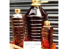 Machine-Milling-Pure-Mustard-Oil-মেশিনে-ভাঙা-সরিষার-তেল