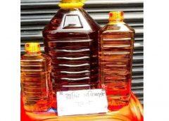 Maghi-Rakhi-Pure-Mustard-Oil-মাঘী-সরিষার-রাখী-খাঁটি-তেল